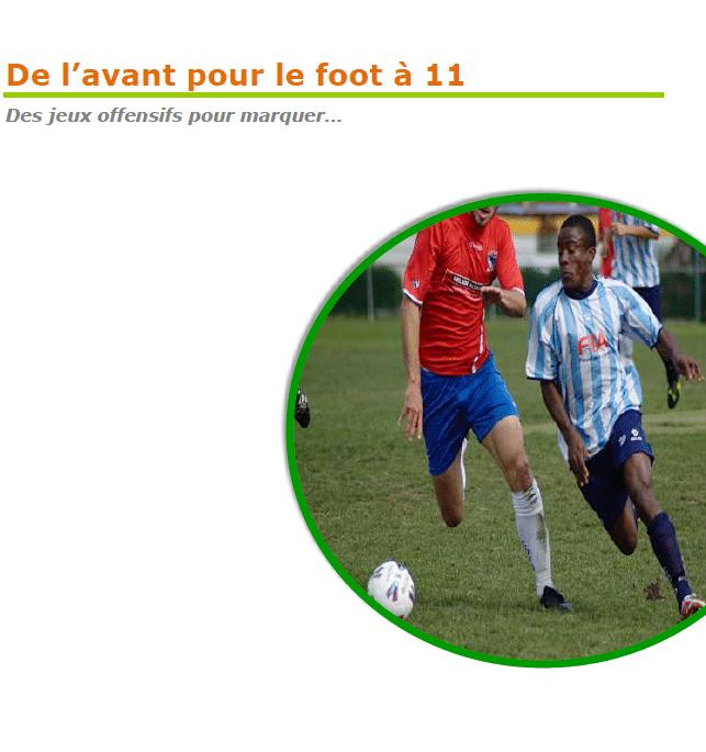 E-book foot U11-U13